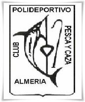 Logo Pesca y caza almeria